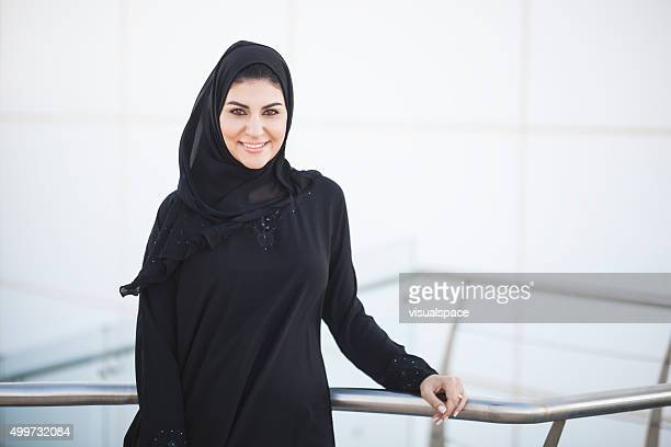 Successful Arab Businesswoman Outside Office Building
