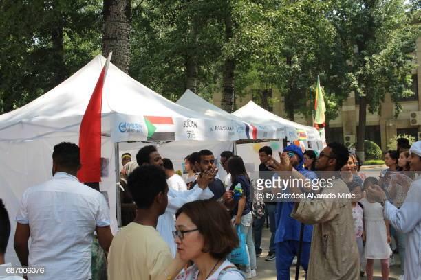 Sudan Exhibition Stand, Beijing