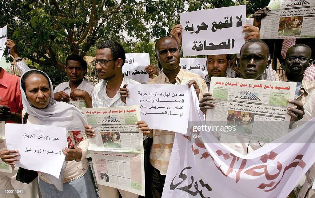 Sudanese protest against the storming by security forces of the offices of two newspapers in the capital Khartoum on May 20, 2010. Sudanese security officers stormed two newspapers yesterday tearing up articles ready for printing, employees said, despite a 2009 presidential decree promising to lift press censorship. Authorities went to the offices of the Ajras al-Hurriya, which is linked to the former southern rebel Sudan People's Liberation Movement and the independent daily Al-Sahafa, and confiscated articles. Sudan boasts around 30 titles in both English and Arabic published daily to represent all persuasions -- pro-government, Islamist or communist -- and showcase the country's multi-faceted political make-up.