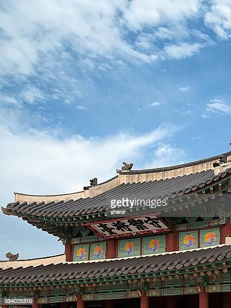 Sueojangdae over the Namhansanseong