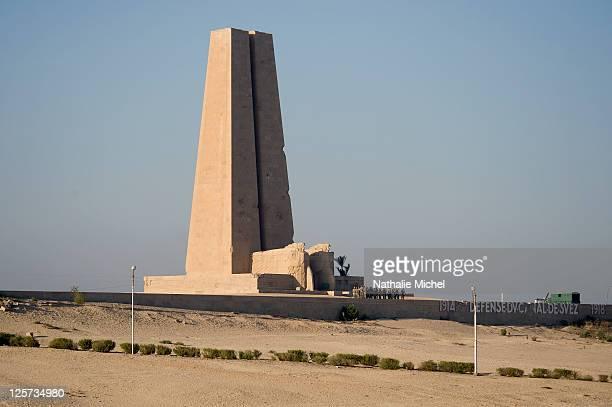 suez channel monument