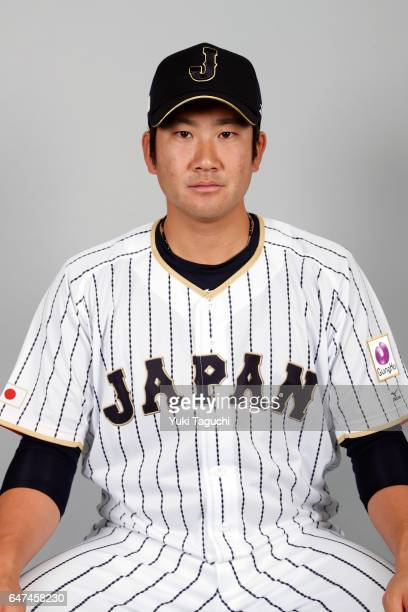 Sugano Tomoyuki of Team Japan poses for a headshot at the Kyocera Dome on Thursday March 2 2017 in Osaka Japan