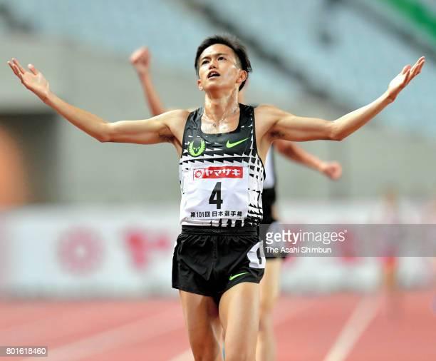 Suguru Osako celebrates winning the Men's 10000m during day one of the 101st JAAF Athletics Championships at Yanmar Stadium Nagai on June 23 2017 in...