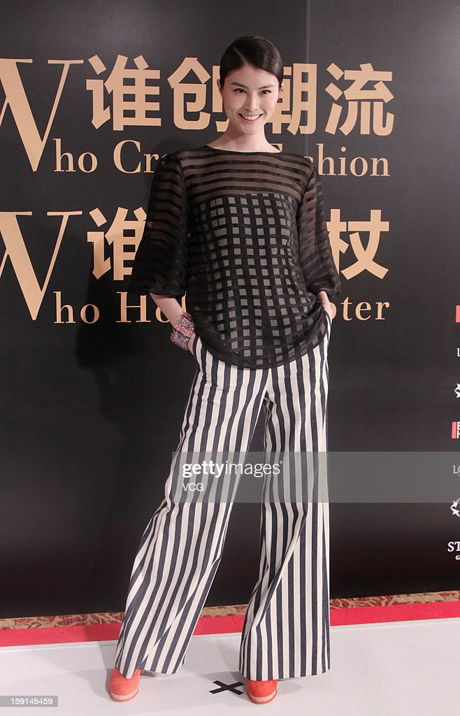 Sui He attends the Sohu Fashion Achievement Awards at China World Hotel Beijing on January 8, 2013 in Beijing, China.