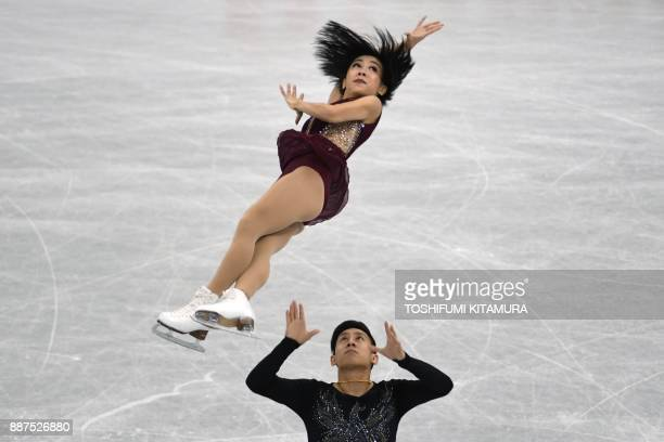 Sui Wenjing and Han Cong of China compete during the pairs short programme of the Grand Prix of Figure Skating final in Nagoya on December 7 2017 /...