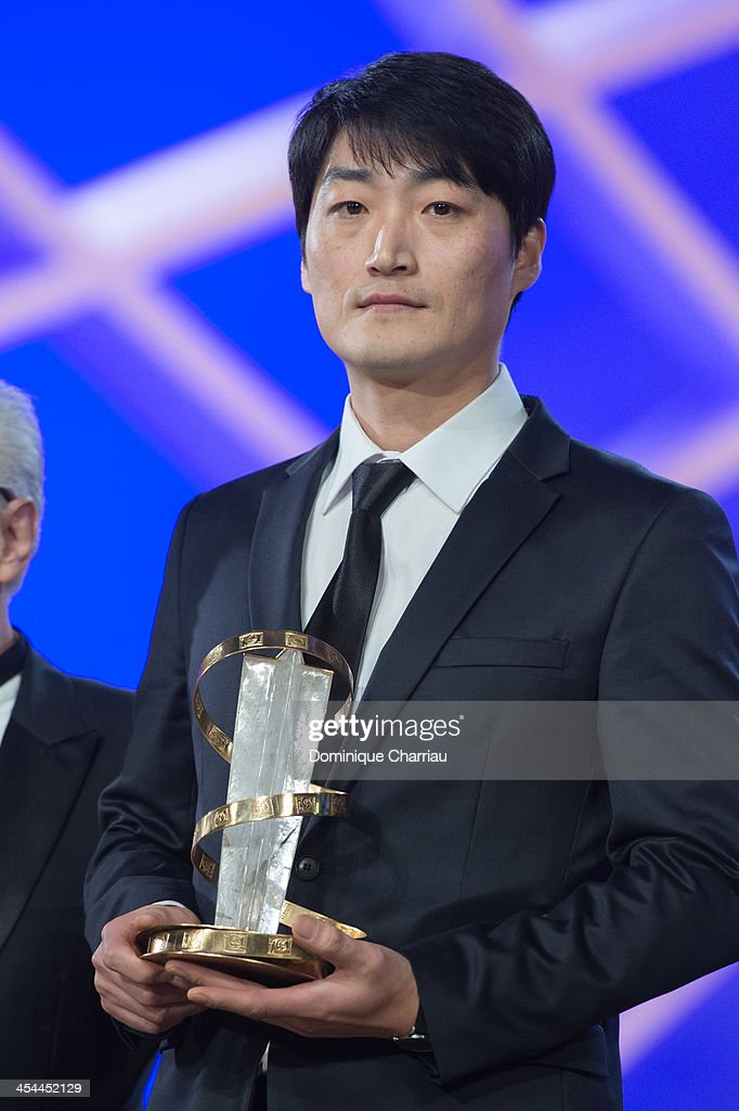 Su-jin Lee awarded Gold Star during the Award Ceremony of the 13th Marrakech International Film Festival on December 7, 2013 in Marrakech, Morocco.