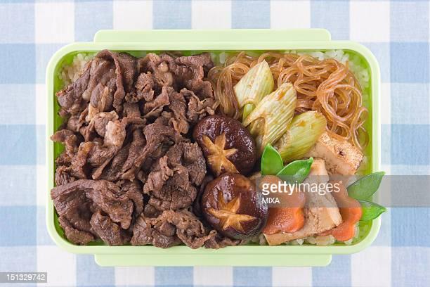 Sukiyaki Bento