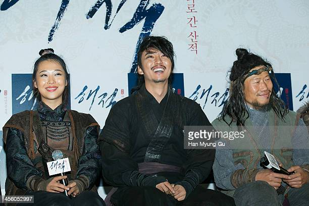 Sulli of girl group f actors Kim NamGil and Yu HaeJin attend 'The Pirates' press conference on December 12 2013 in Namyangju South Korea