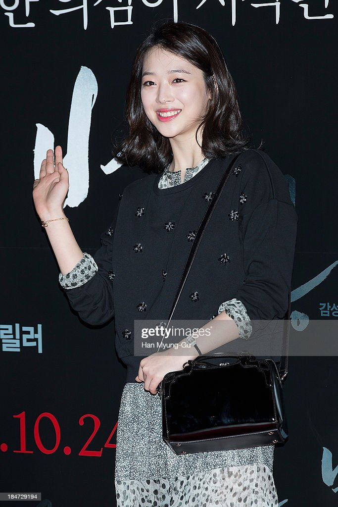 Sulli of girl group f(x) attends 'The Accomplice' VIP screening at CGV on October 15, 2013 in Seoul, South Korea. The film will open on October 24, in Soth Korea.