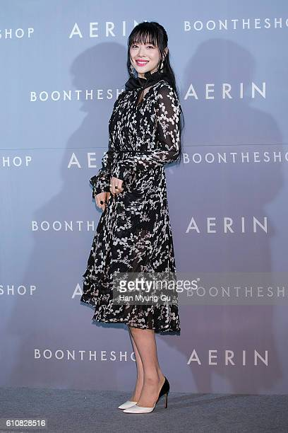 Sulli of girl group f attends the 'AERIN' Boon The Shop Launch on September 27 2016 in Seoul South Korea