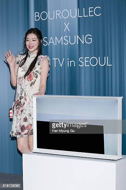 Sulli of girl group f attends the photocall for Bouroullec X Samsung Serif TV Launch on March 29 2016 in Seoul South Korea