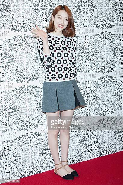 Sulli of South Korean girl group f attends during Boon The Shop 'Koon With A View' Shinsegae Department store opening at Shinsegae Department Store...