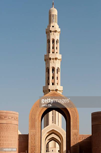 Sultan Qaboos Grand Mosque, entry and minaret.