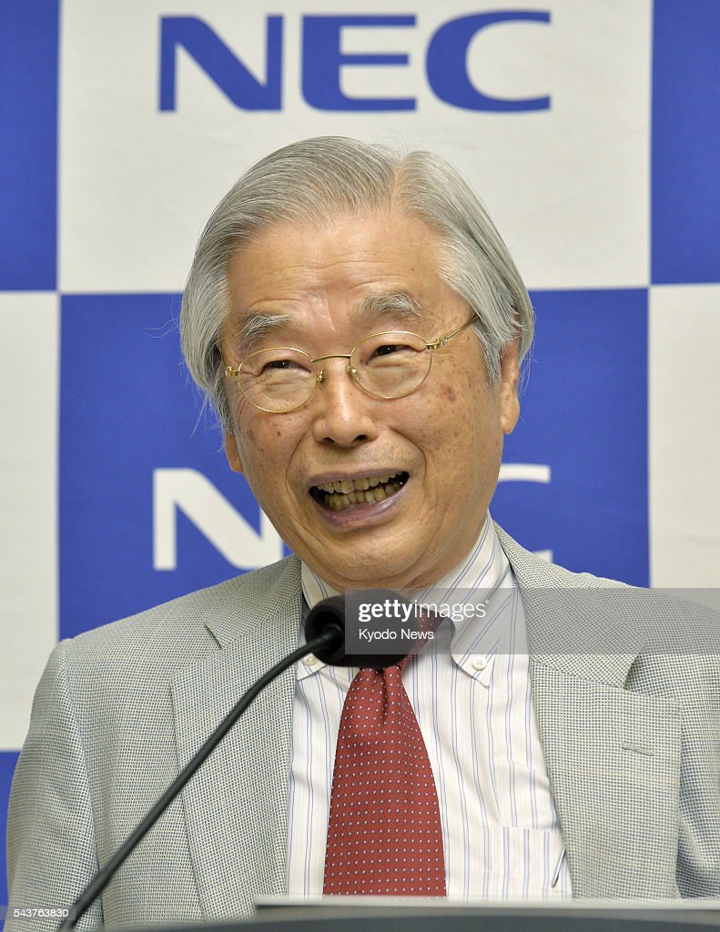 Sumio Iijima, a senior research fellow with NEC Corp., attends a press conference in Tokyo on June 30, 2016. The company said it has discovered a new carbon material with a diameter of 100 nanometers (nano is a billionth) that has high electrical conductivity. The new substance, named 'carbon nanobrush' by NEC, could be used for rapid electric vehicle charging and for the production of artificial muscle for robots.