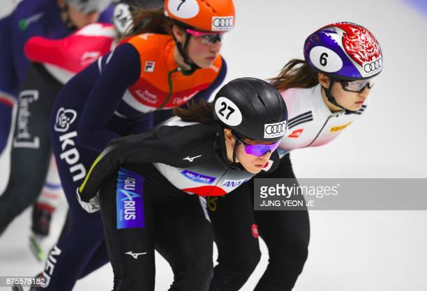 Sumire Kikuchi of Japan competes during the women's 1500m semifinal event at the ISU World Cup Short Track Speed Skating in Seoul on November 18 2017...