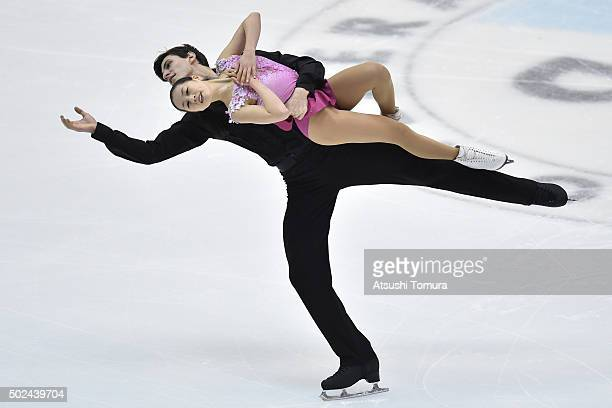 Sumire Suto and Francis BoudereauAuded of Japan compete in the Pair short program during the day one of the 2015 Japan Figure Skating Championships...