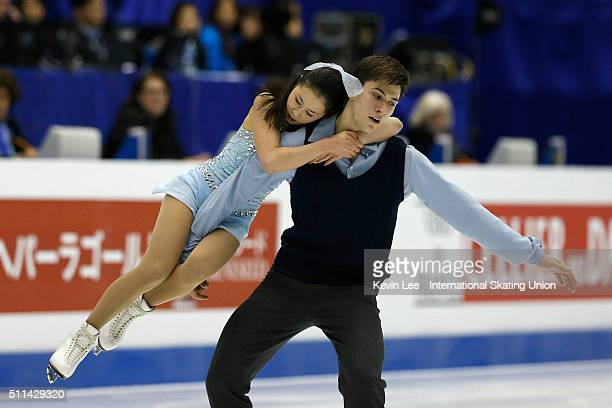 Sumire Suto and Francis Boudreau Audet of Japan perform during the Pairs Free Skating on day three of the ISU Four Continents Figure Skating...