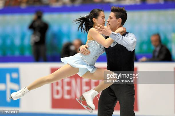 Sumire Suto and Francis BoudreauAudet of Japan compete in the Pair Free Skating during day three of the ISU World Team Trophy at Yoyogi Nationala...