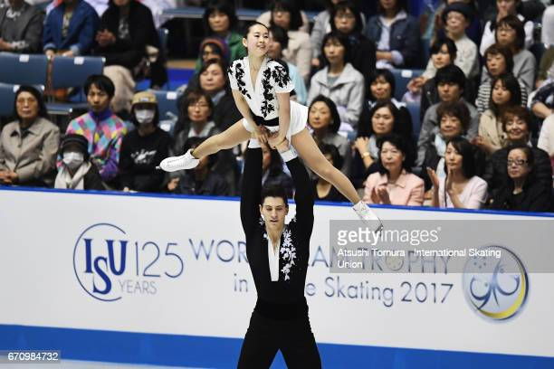 Sumire Suto and Francis BoudreauAudet of Japan compete in the Pairs short program during the 2nd day of the ISU World Team Trophy 2017 on April 21...