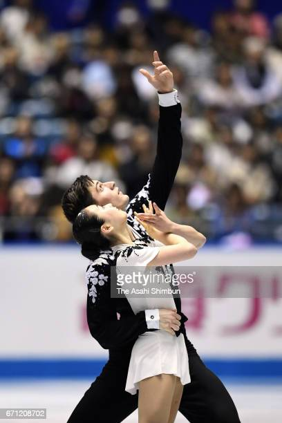 Sumire Suto and Francis BoudreauAudet of Japan compete in the Pairs short program during day two of the ISU World Team Trophy at Yoyogi National...