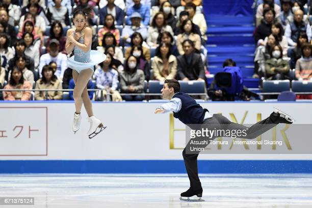 Sumire Suto and Francis BoudreauAudet of Japan compete in the Pairs free skating during the 3rd day of the ISU World Team Trophy 2017on April 22 2017...