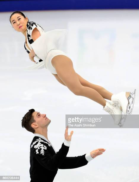 Sumire Suto and Francis BoudreauAudet of Japan compete in the Pairs Short Program during day one of the ISU Grand Prix of Figure Skating Rostelecom...