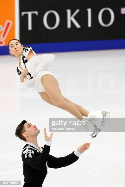 Sumire Suto and Francis BoudreauxAudet of Japan perform during the Pairs Short event on the first day of the ISU GP Rostelecom Cup 2017 at the...