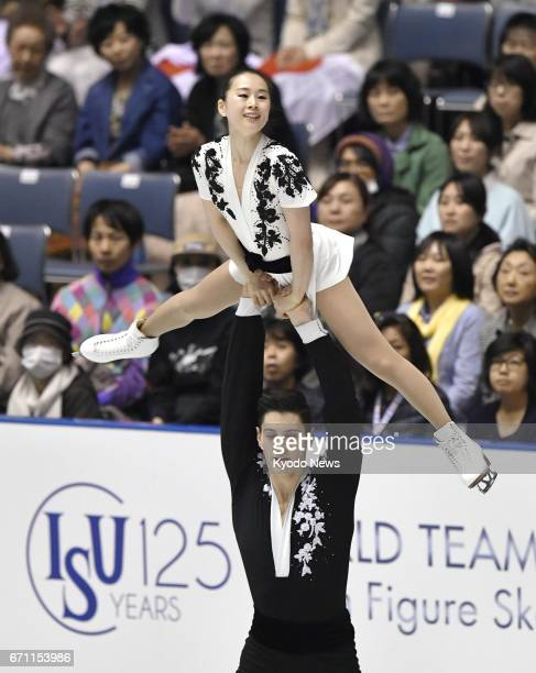 Sumire Suto and Francis BoudrewuAudet perform during the pairs short program at the International Team Trophy in Tokyo on April 21 2017 ==Kyodo