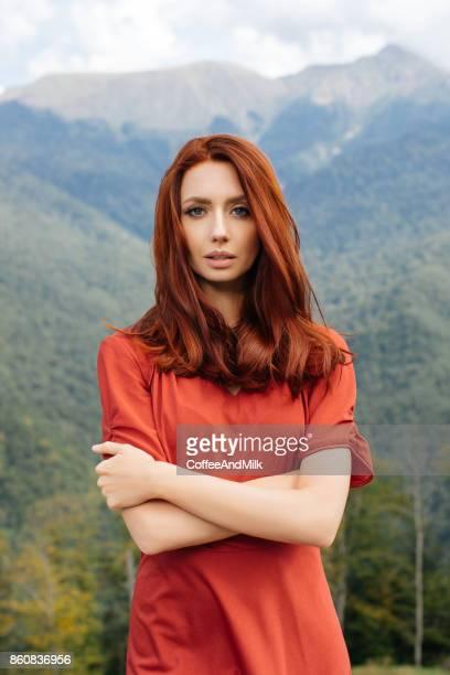 Été dans les montagnes