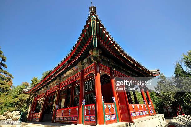 Summer Palace, Garden of Harmonious Interests