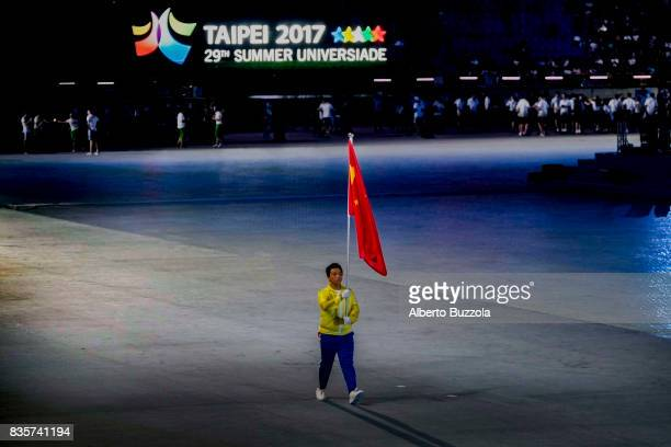 Summer Universiadi of Taipei 2017 The flag bearer of the People Republic of China at the Summer Universiadi opening ceremony who has also sent...