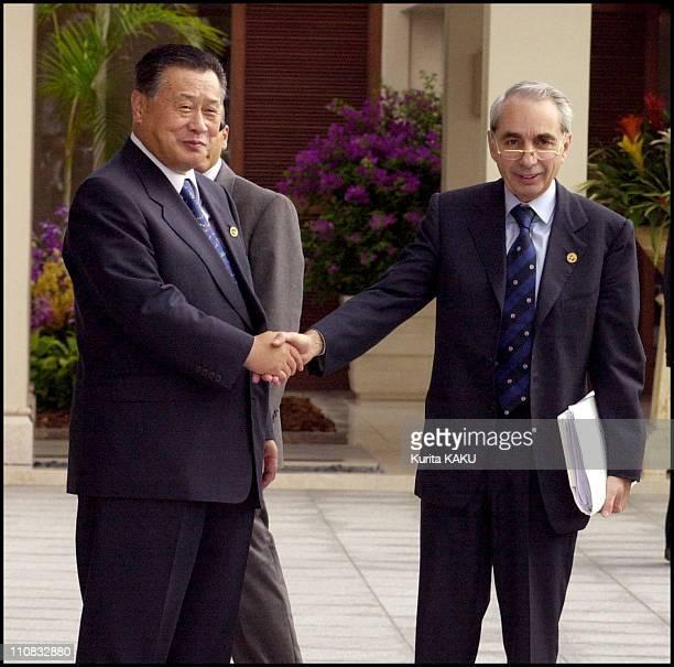 Summit In Okinawa Japan On July 22 2000 Japanese prime minister Mori greets Italian Giuliano Amato