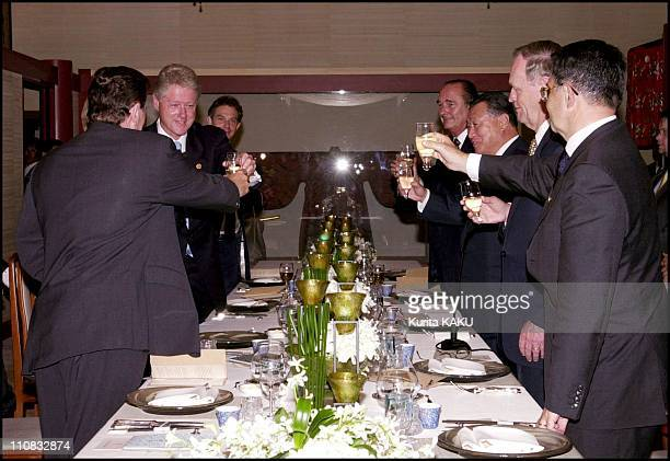 Summit In Okinawa Japan On July 22 2000 Social dinner hosted by japanese prime minister Mori at Shurijo castle
