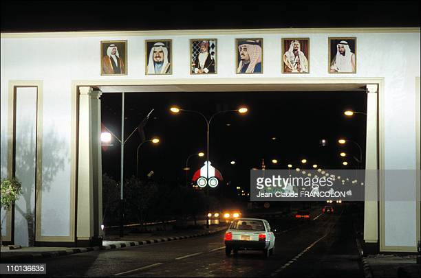SummitGulf cooperation council in DohaQatar on November 10th1983