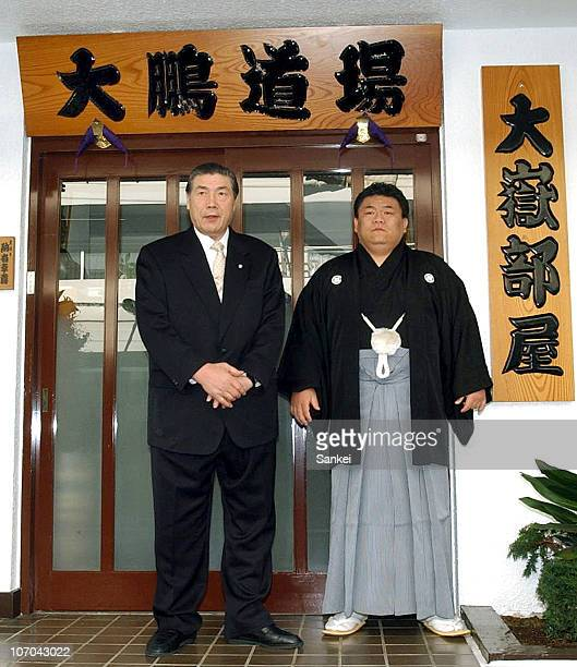 Sumo stablemaster Otake and Taiho are seen during Otake's new stable opening ceremony on December 23 2003 in Tokyo Japan