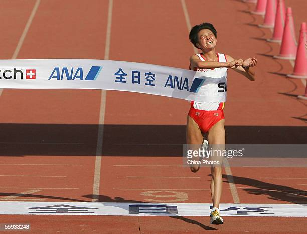 Sun Yingjie of China reacts as she cross the finish line during the Beijing International Marathon on October 16 2005 in Beijing China Sun Yingjie...