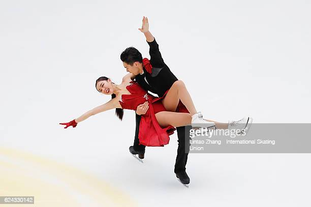 Sun Zhuoming and Song Linshu of China compete in the Ice Dance Free Dance on day two of Audi Cup of China ISU Grand Prix of Figure Skating 2016 at...