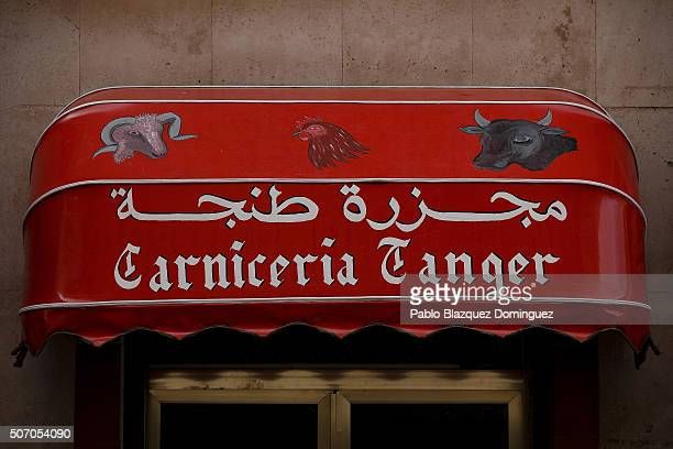 A sunblind reading 'Tanger butcher's shop' is at the entrance of a shop on January 30 2015 in Madrid Spain More than 17 million Muslims live in Spain...