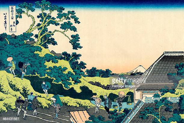 Sundai in Edo 18301833 Hokusai Katsushika Found in the collection of the State A Pushkin Museum of Fine Arts Moscow