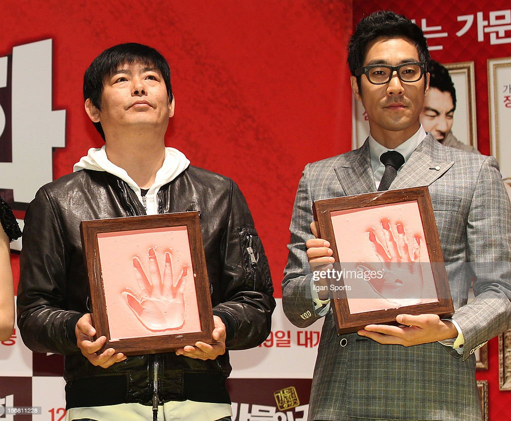 Sung Dong-Il and Park Sang-Uk attend the 'Return Of The Family' press conference at KonKuk University on November 19, 2012 in Seoul, South Korea.
