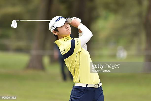 Sung Hyun Park of South Korea hits her second shot on the 11th hole during the second round of the World Ladies Championship Salonpas Cup at the...