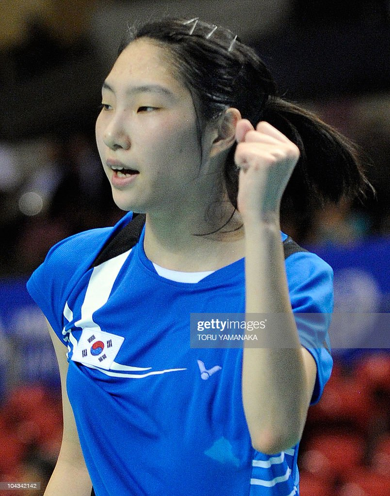 Sung Ji Hyun of South Korea reacts with
