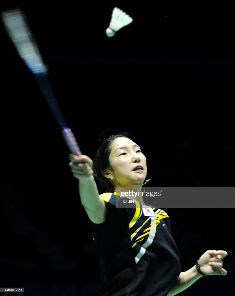 Sung Ji hyun of South Korea returns a sh