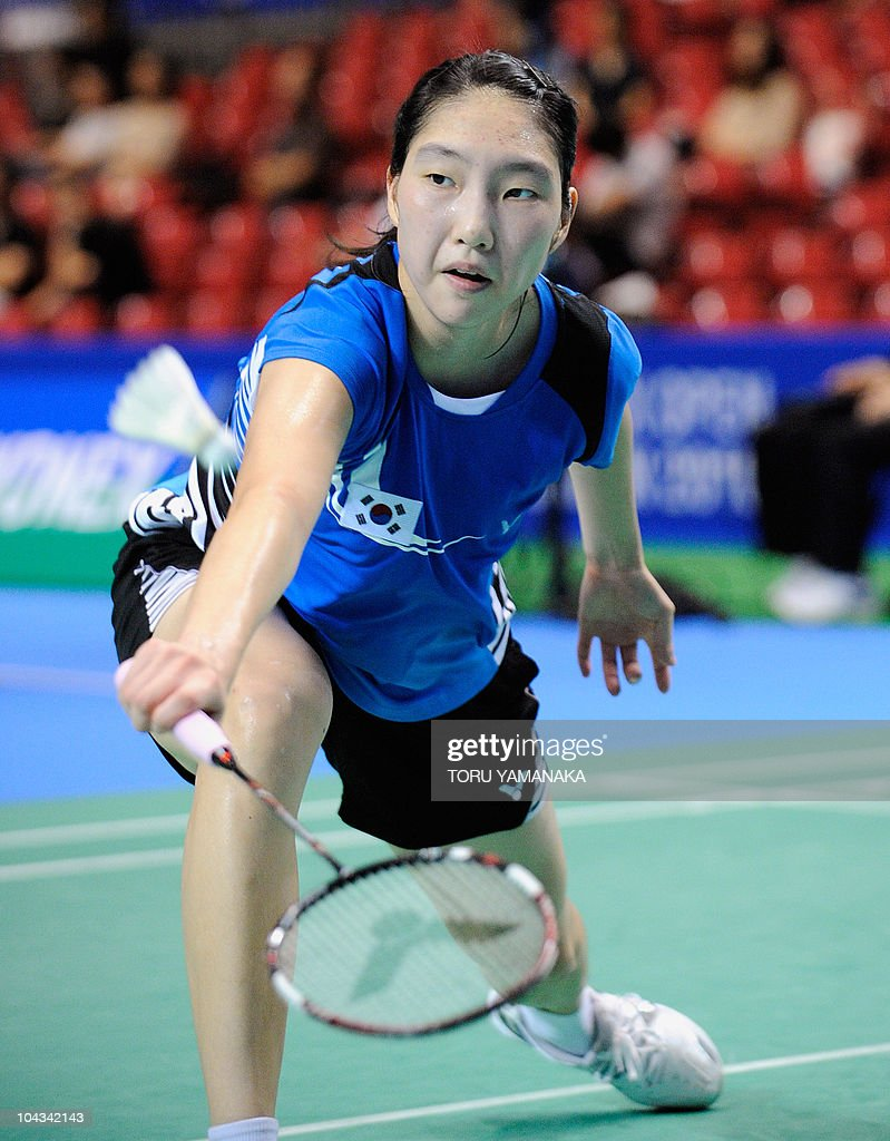 Sung Ji Hyun of South Korea stretches fo