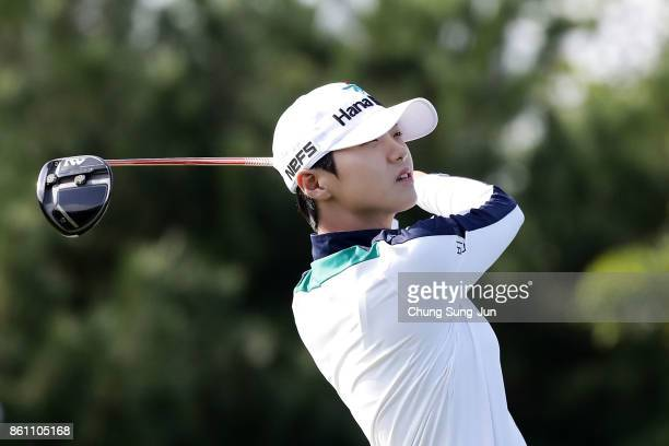 SungHyun Park of South Korea plays a tee shot on the 2nd hole during the third round of the LPGA KEB Hana Bank Championship at the Sky 72 Golf Club...