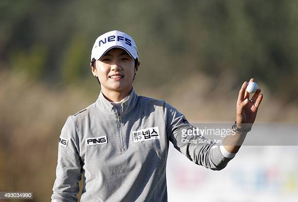 SungHyun Park of South Korea reacts after a putt on the 18th hole during round three of the LPGA KEB HanaBank on October 17 2015 in Incheon South...