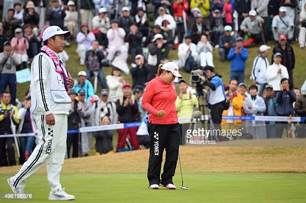 SunJu Ahn of South Korea celebrates after winning putt on the 18th green during the third round of the TOTO Japan Classics 2015 at the Kintetsu...