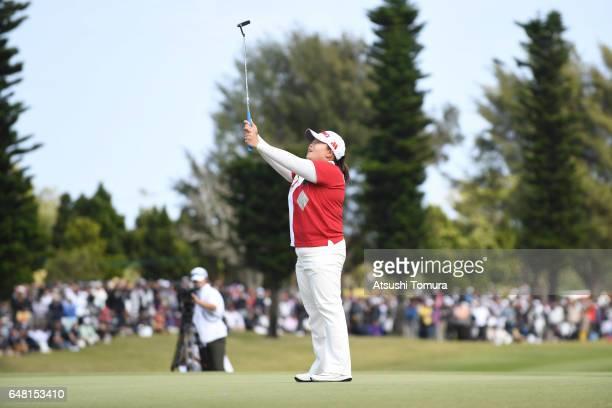 SunJu Ahn of South Korea celebrates after winning the Daikin Orchid Ladies Golf Tournament at the Ryukyu Golf Club on March 5 2017 in Nanjo Japan