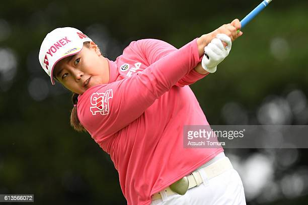 SunJu Ahn of South Korea hits her tee shot on the 11th hole during the final round of the Stanley Ladies Golf Tournament at the Tomei Country Club on...