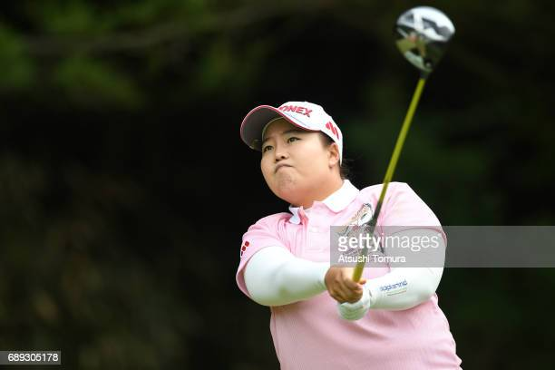 YAMAZOE JAPAN SunJu Ahn of South Korea hits her tee shot on the 4th hole during the final round of the Resorttrust Ladies at the Oakmont Golf Club on...